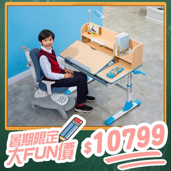 兒童成長書桌椅組