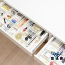 抽屜整理分隔板自由組合收納雜物塑料擋板【古怪舍】