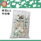 特濃8.2牛奶糖80g 【合迷雅好物超級商城】