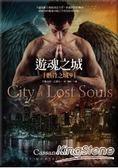 遊魂之城:骸骨之城9