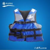 成人便攜釣魚救生衣背心安全加厚游泳衣高級耐磨漂流沖浪野營泡沫 小確幸生活館