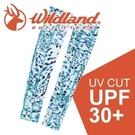 【Wildland 荒野 中性開洞抗UV透氣袖套《海藍》】W1809/春夏款/抗UV/防曬袖套