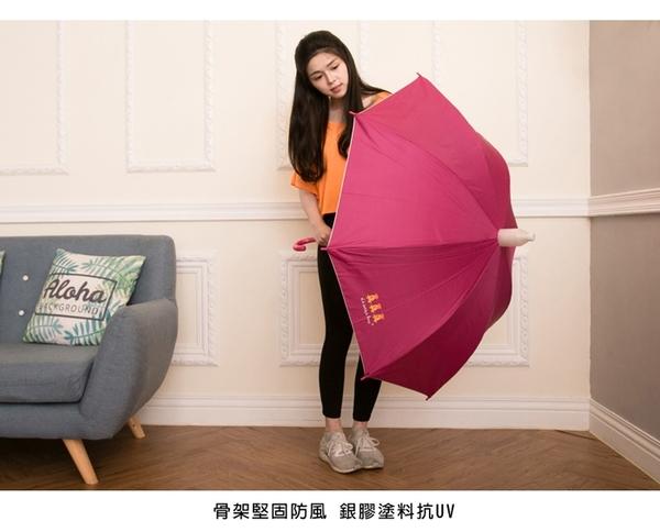 【銀膠不滴水傘】三隻小熊 雨傘 大傘 下雨天 梅雨季 傘把 遮陽傘 抗UV 1017-A [百貨通]