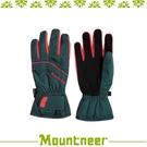 【Mountneer 山林 Primaloft防水手套《 藍綠/橘紅》】12G01/保暖手套/騎車/登山