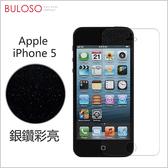 《不囉唆》iPhone5/5S銀鑽防刮保護貼(前) 螢幕/保護/貼膜/iphone(不挑色/款)【A274524】