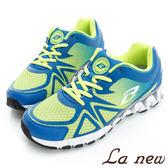 【La new outlet】輕量慢跑鞋 (男221611160)