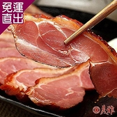 美雅 傳統蔗燻腿(去骨) 2包【免運直出】