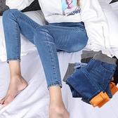牛仔褲 加絨牛仔褲女高腰秋冬季小腳褲2021新款顯瘦鬆緊腰外穿加厚女褲子 曼慕