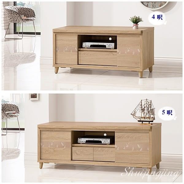 【水晶晶家具/傢俱首選】潔雅4 尺正木心板推門電視櫃(圖一上) ZX8365-6