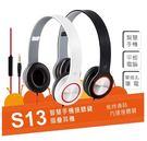 新竹【超人3C】E-books S13 ...