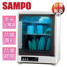 SAMPO 聲寶 三層光觸媒紫外線烘碗機...