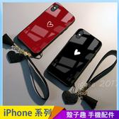 愛心情侶 iPhone XS XSMax XR i7 i8 i6 i6s plus 手機殼 鋼化玻璃 愛心吊繩掛繩 保護殼保護套 全包邊防摔殼