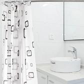 【超取399免運】免打孔防水防黴浴簾套裝(寬150*長180cm) 加厚浴室掛簾