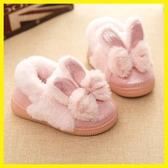 秋季兒童棉拖鞋包跟小孩拖鞋男女童棉鞋冬季防滑寶寶家居鞋親子鞋