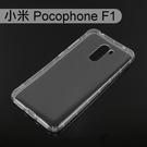 【ACEICE】氣墊空壓透明軟殼 小米 Pocophone F1 (6.18吋)