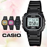 CASIO 手錶專賣店 卡西歐 LA-20WH-1A 男錶 中性錶  壓克力鏡面塑膠錶帶 數字 電子錶 碼錶功能