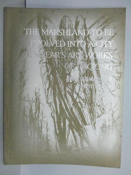 【書寶二手書T8/收藏_PPW】The Marshland to be Evolved into A City…