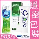 1+1超值組合 DUREX 杜蕾斯潤滑液 蘆薈 50ml + 極愛潤滑液100ml【DDBS】