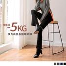 視覺-5KG。時尚修身高彈高腰收腹腰鬆緊喇叭長褲 OB嚴選《BA5873-》
