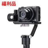 [展示福利品] Crane M 雲鶴M Zhiyun for Digital Camera 智雲三軸穩定器