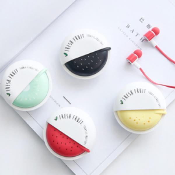【00778】 繽紛水果 入耳式耳機 麥克風 免持聽筒 旋轉收納盒 手機 隨身聽 MP3 適用