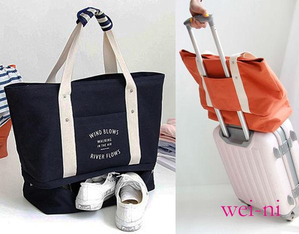 wei-ni 雙層WeekEight帆布行李桿鞋子衣物收納袋 旅行收納包 旅遊整理袋 露營收納包 多功能萬用袋