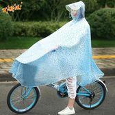 雨衣自行車單人男女成人正韓時尚電動車騎行透明防水學生單車雨批【限時85折】