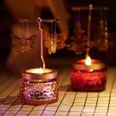 植物精油薰衣草香薰蠟燭浪漫無玻璃杯香氛蠟燭旋轉燭台禮盒 【東京衣秀】