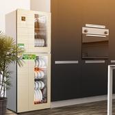 好太太消毒櫃家用立式雙門不銹鋼大容量櫃式消毒碗櫃商用廚房碗櫃  ATF  魔法鞋櫃