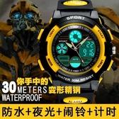 古騰學生手錶男孩男童夜光防水錶中小學生大童小孩運動兒童電子錶【全館免運】
