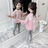 女童套裝女童秋裝2019新款兒童洋氣套裝5大童裝6秋運動時髦韓版7歲8 PA9611『棉花糖伊人』