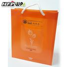 客製化100個含燙金280*230*110mm 防水購物袋 PP環保無毒 比紙袋耐用 HFPWP 台灣製 317-BR100
