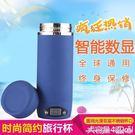 電熱水杯迷你旅行燒水壺旅行出差小型號保溫電熱水壺  YXS瑪麗蓮安