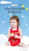 嬰兒肚兜純棉夏季五毒大紅色寶寶護肚圍初生兒兒童薄款四季通用 全館免運