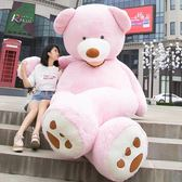 泰迪熊毛絨玩具抱抱熊熊貓布娃娃巨型公仔玩偶送女友yi【販衣小築】