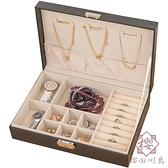 首飾盒收納盒項鏈飾品耳飾盒子大容量【櫻田川島】