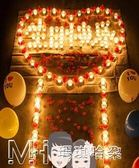 電子蠟燭燈 生日表白浪漫求愛蠟燭求婚布置創意用品求婚道具LED        瑪奇哈朵