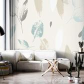 北歐電視背景墻壁紙墻紙現代簡約無紡布壁畫手繪樹葉臥室無縫墻布  居樂坊生活館YYJ