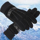 全館83折 手套男士冬天戶外保暖加厚騎車加絨防寒觸屏騎行機車冬季棉手套