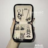 ins飾品收納盒簡約旅行便攜小號網紅同款珠寶項錬戒指首飾收納盒 韓美e站