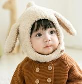 嬰兒帽子秋冬季嬰幼兒女童毛線帽寶寶護耳帽兒童 可愛超萌男童  潮流小鋪