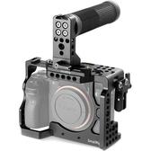 SmallRig 2096 Cage 鋁合金提籠套組 Kit for Sony A7R3 兔籠 手持 錄影用支架 Arca-Swiss 公司貨