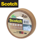 3M 3039 Scotch 牛皮紙膠帶24mmx40y / 個