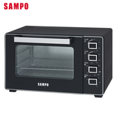 SAMPO聲寶 32公升雙溫控旋風烤箱 KZ-XK32F **免運費**