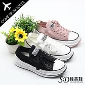 韓國空運 嚴選質感網布 素面撞色設計 3CM厚底休閒鞋【F713249】版型偏小 / SD韓美鞋