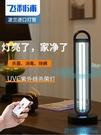 消毒燈 飛利浦紫外線消毒燈便攜家庭uvc...