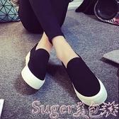 樂福鞋環球春季帆布鞋女樂福鞋厚底學院低幫懶人一腳蹬白色休閒學生板鞋 suger