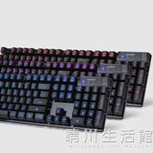 黑爵機械戰士有線機械手感游戲RGB背光鍵盤 USB接口臺式電腦網吧 晴川生活館 igo