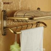 毛巾架 全銅仿古毛巾架 折疊浴巾架復古衛浴置物架YYX 道禾生活館