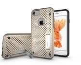 [富廉網] OVERDIGI iPhone 7 4.7吋 可立式全包覆防摔保護殼 金